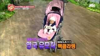 [JTBC] 남자의 그 물건 - 역사와 전통을 지닌 클…