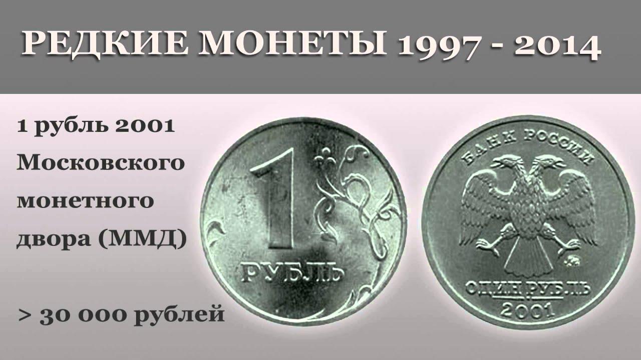 Нумизмат монеты 1997 браслет двойной бисмарк фото