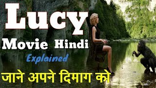 Lucy Hollywood Movie Hindi ( EXPLAINED )