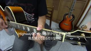 大好きな曲です♪ 2カポ(オリジナルはA)でギターカラオケを作ってみ...