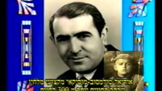 Документальный фильм о Михоэле Толмасове - часть 3 из 3