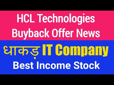 HCL Technologies Ltd Buyback Offer News - धाकड़ IT Company & Best Income Stock 2018-2019