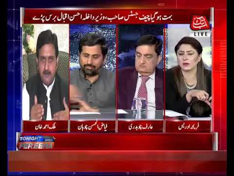 Tonight With Fereeha – 25 April 2018 - Abb takk
