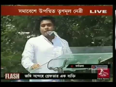 Trinamool Yuva National President Abhishek Banerjee speaks at TMCP Foundation Day Rally