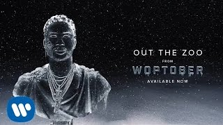 Gucci Mane - Out The Zoo [Official Audio]