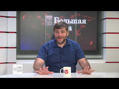 Конфликты как инструмент политики на Северном Кавказе. Черкесы, балкарцы, ингуши.