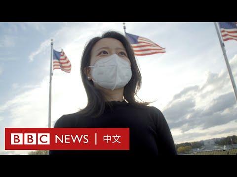 中美關係:這場「分手」將如何撼動世界?- BBC News 中文