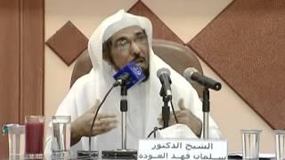 د. سلمان العودة - ( أنا و الشعر ) نادي القصيم الأدبي