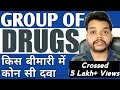 Group Of Medicine Or Drugs In Hindi