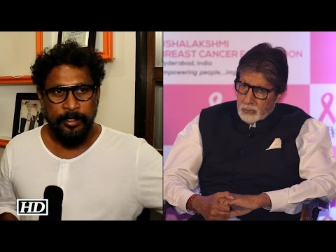Shoojit expected Amitabh would get best actor award | National Award