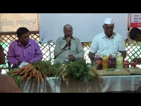 DAY-5 SAJIV KHETI TALIM Shree Ram Krushna Trust   PART-2