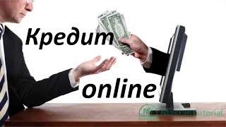 Получение кредита в банке на что нужно обратить внимание