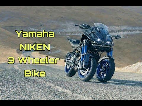 New Yamaha Niken 2018 Three Wheeler Super Bike Must Watch