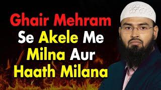 Ghair Mehram Aurat Se Akele Me Mila Aur Haath Milana Kitna Bada Gunah Hai By Adv. Faiz Syed