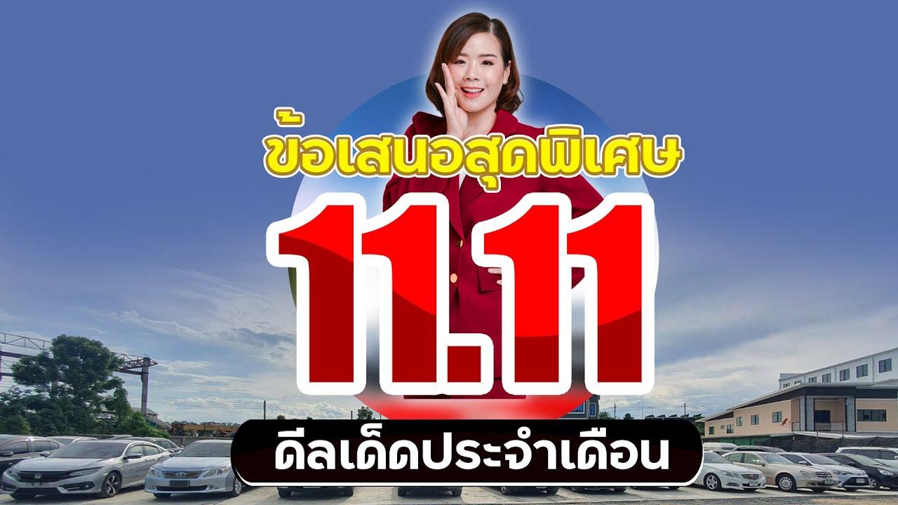 ซีรีย์ Secret Mother Ep 6 [นัวกันในลาดจอดรถ] ซับไทย