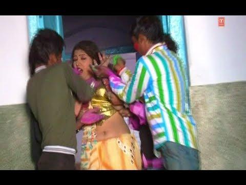 Bhauji Khola Darwaja Lagae Leve Da (Bhojpuri Holi Song) - Rang Dalwala Vidhayak Ji