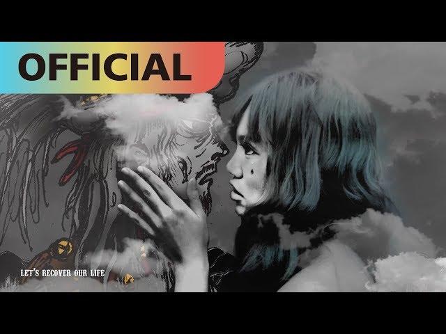 王艷薇 Evangeline  -【WHO】 | Official Music Video