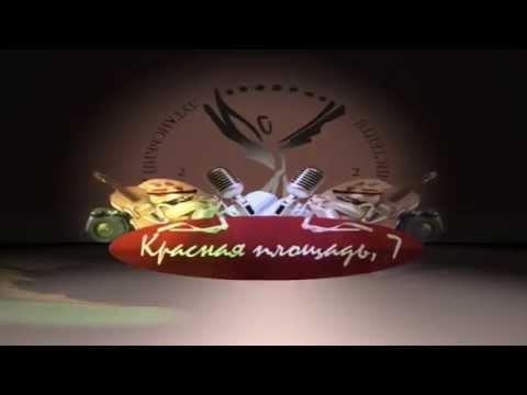"""""""С чего начинается Родина"""". Концерт к 100-летию Михаила Матусовского."""