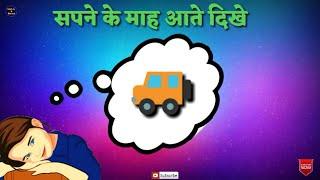 Sapna | Diler kharkiya New Haryanvi song 2018 Haryanvi song whatsapp status by Sachin Bohat