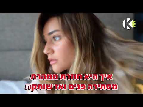 משקרת - שי רון - שרים קריוקי