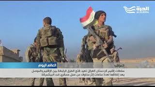 سلطات إقليم كردستان العراق تعيد فتح الطرق الرابطة بين الإقليم والموصل بعد إغلاقها