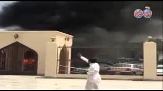 فيديو انفجاراً وقع بمحيط  مسجد للشيعة بالمنطقة الشرقية بحى العنود فى المملكة العربية السعودية