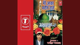 Video Tohin Jo Karega Mohammad Ki Shaan Mein download MP3, 3GP, MP4, WEBM, AVI, FLV September 2018