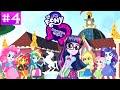 💫 MLP Equestria Girls Friendship Games Official New App - Big McIntosh and Applejack Part #4