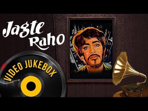 Jagte Raho [1956] Songs | Raj Kapoor - Nargis | Bollywood Evergreen Songs (HD)