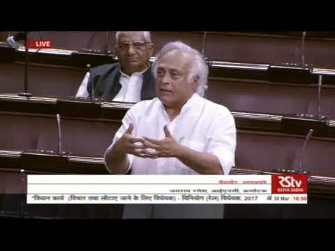 Sh. Jairam Ramesh's Remarks| Discussion on the working of the Ministry of Railways
