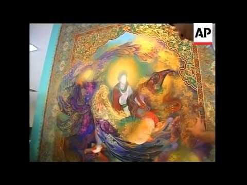 Largest Islamic miniature painting revealed