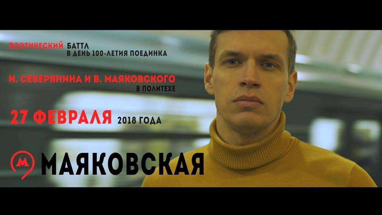 Голая Янина Мелехова Видео