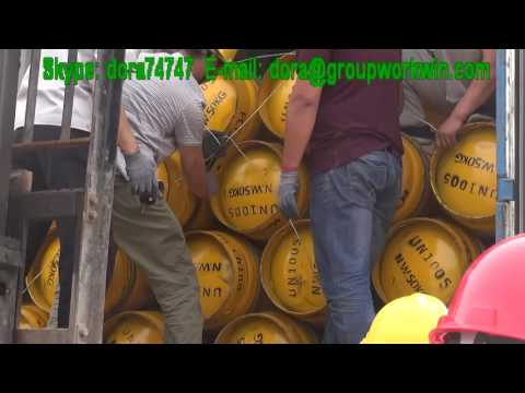 Sudan Market 100L Cylinder 50kg Capacity Ammonia NH3 Gas 99.8% Strengthening China Factory_0.mp4