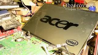 Ноутбук ACER ақ экран кейін КЗ. жөндеу
