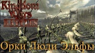 Kingdom Wars II: Battles - онлайн стратегия в бете