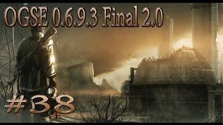 Сталкер ТЧ (OGSE 0.6.9.3 Final 2.0) #38 Кейс