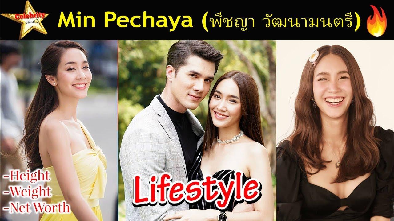 Min Pechaya (พีชญา วัฒนามนตรี)Lifestyle,Height,Weight,Age