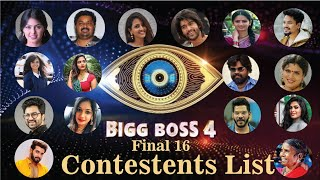 BiggBoss Season 4 Telugu Final 16 Contestants List | Episode - 1 6th Sep | Itsmeurabhi #BB 4 Telugu