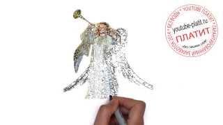 Рисуем ангела погагово   Как нарисовать ангела девушку поэтапно(как нарисовать ангела, как нарисовать ангела поэтапно, как нарисовать ангела карандашом, как нарисовать..., 2014-07-31T03:49:19.000Z)