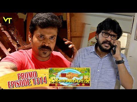 Kalyana Parisu Promo 20-06-2018 Sun Tv Serial Online