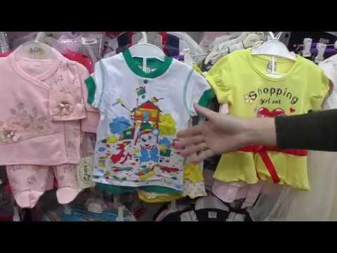Супер детские вещи , одежда для малышей , рынок Дордой, Бишкек май 2019