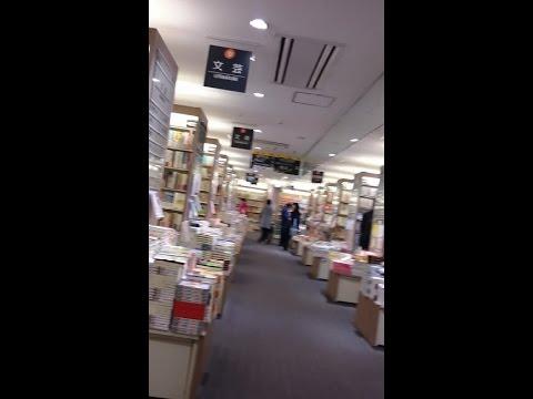 Book store Shinjuku city,Tokyo,Japan