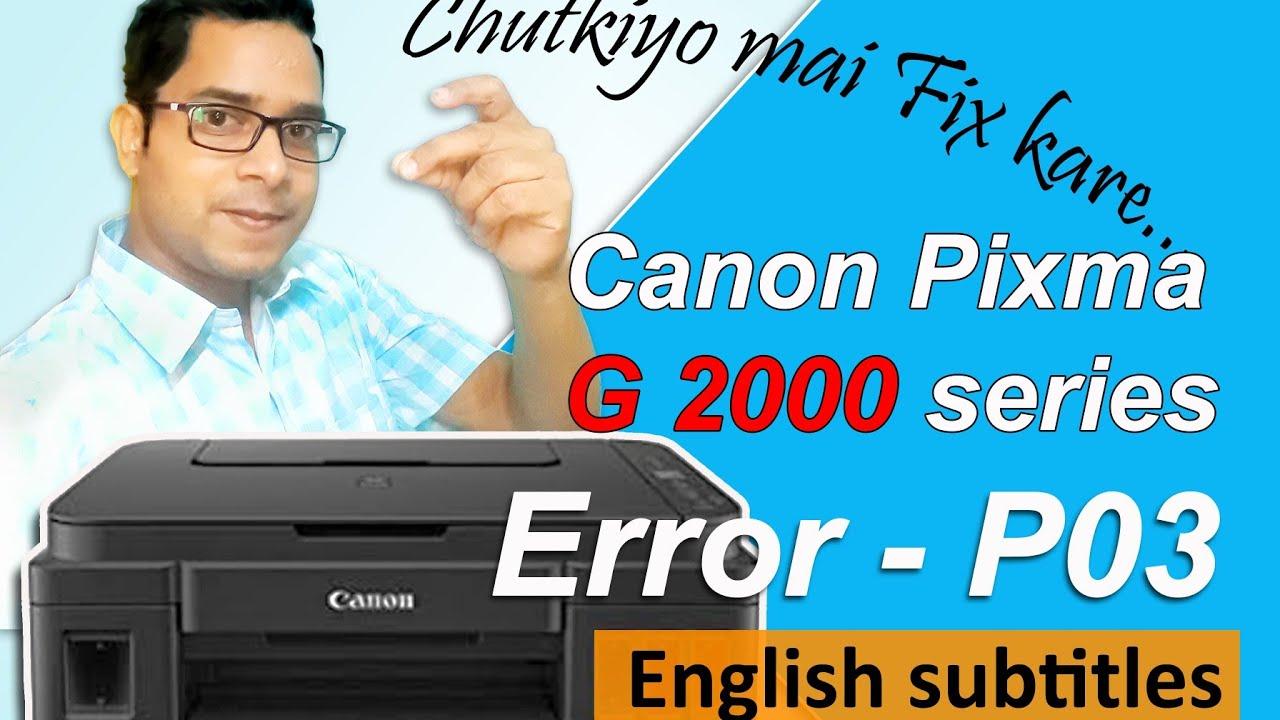 Fix cannon printer error P03@Pijush Sutradhar