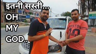 इतनी सस्ती ओर बढ़िया 7 सीटर और नही होगी।Mahindra xylo full review 2014 model.