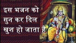 रघुपति राघव राजा राम, पतित पावन सीताराम - मधुर भजन