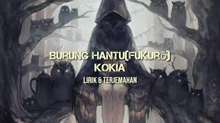 Download Kokia-Fukurou(Burung hantu)
