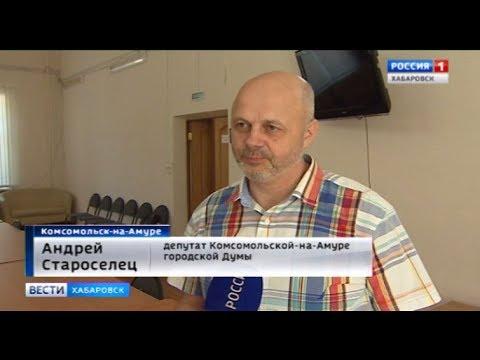 Принята отставка мэра Комсомольска