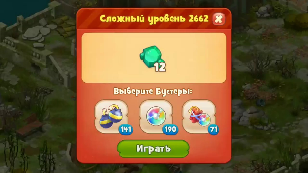 Gardenscapes gameplay level 2662