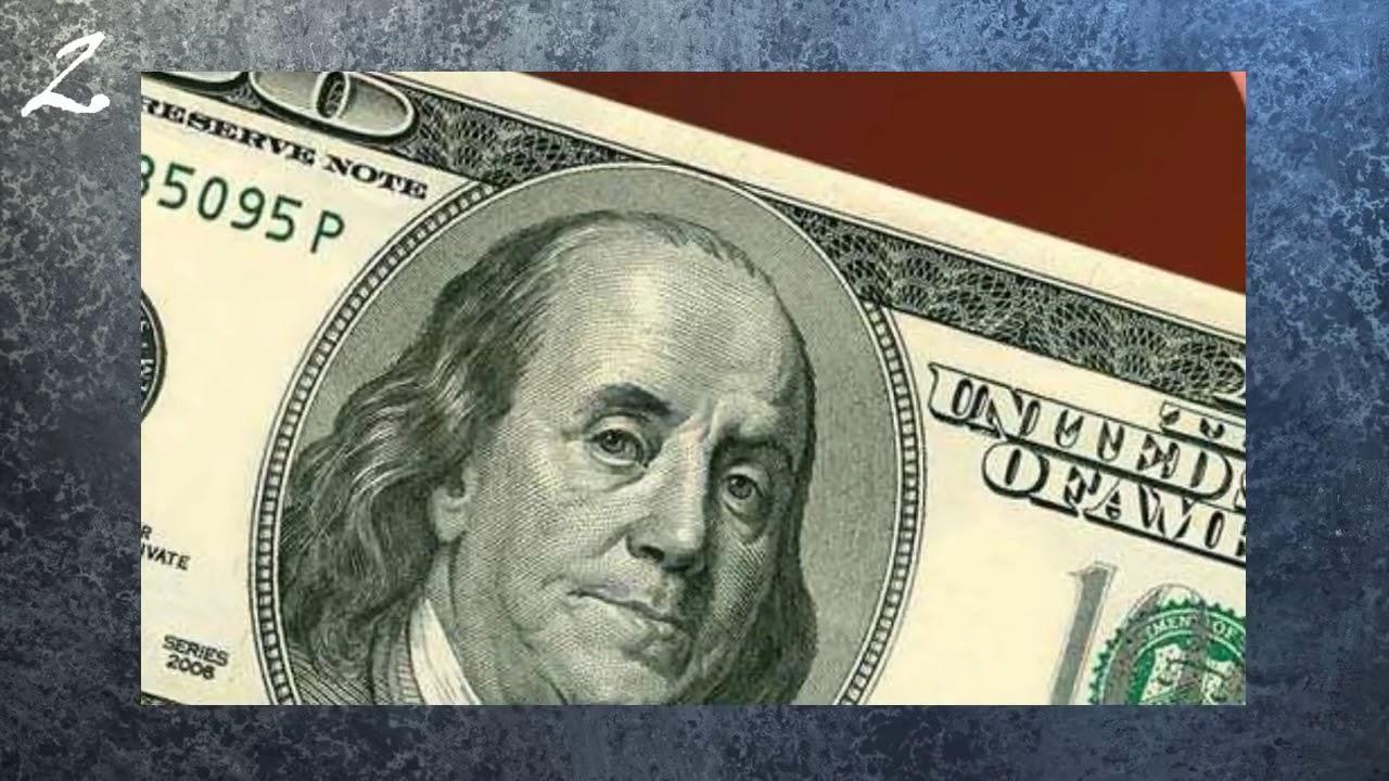 отзовы о долларе сша
