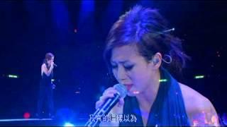 林憶蓮-為你我受冷風吹2011搖滾版